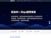 yecaoyun.com优惠券