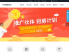 yingsoo.com优惠券