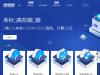 yun.kuaikuaicdn.com优惠券
