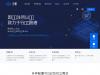 yunbase.net优惠券