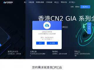 yunm.net缩略图