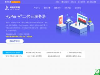 yunstu.net缩略图