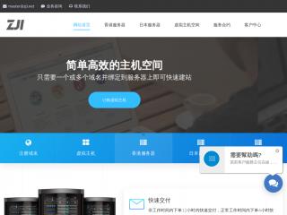 zji.net缩略图