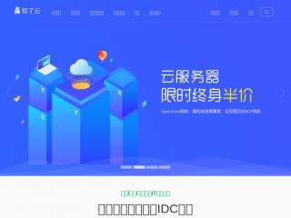 zllyun.com缩略图